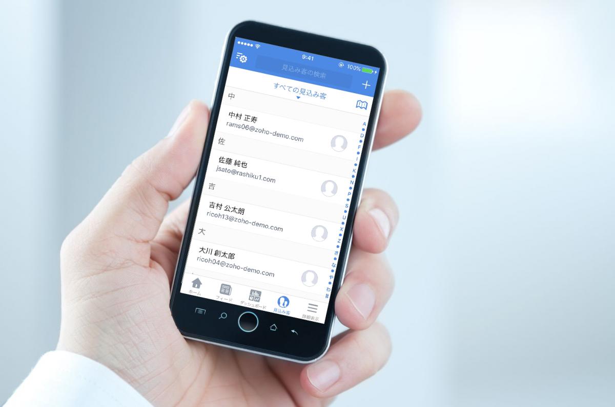 アプリは電話帳 – Zoho CRMのスマホアプリ(2)