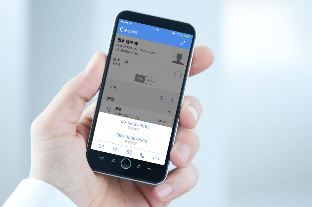 顧客情報からワンタッチで電話 – Zoho CRMのスマホアプリ(3)