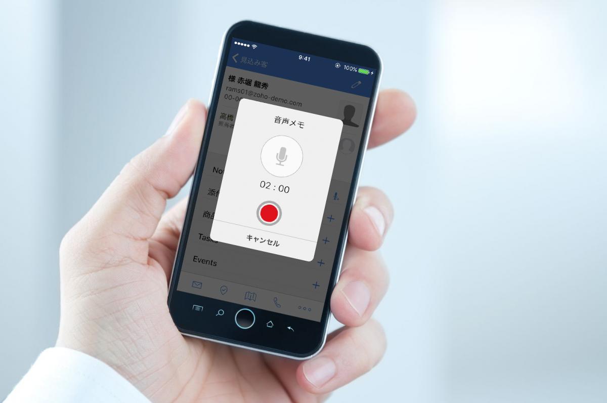 スマホのマイク機能を使い、録音した音声をテキスト変換 – Zoho CRMのスマホアプリ(5)