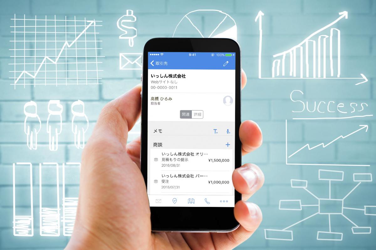 スマホから取引先情報、商談をメンテナンス – Zoho CRMのスマホアプリ(9)