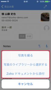 appso23